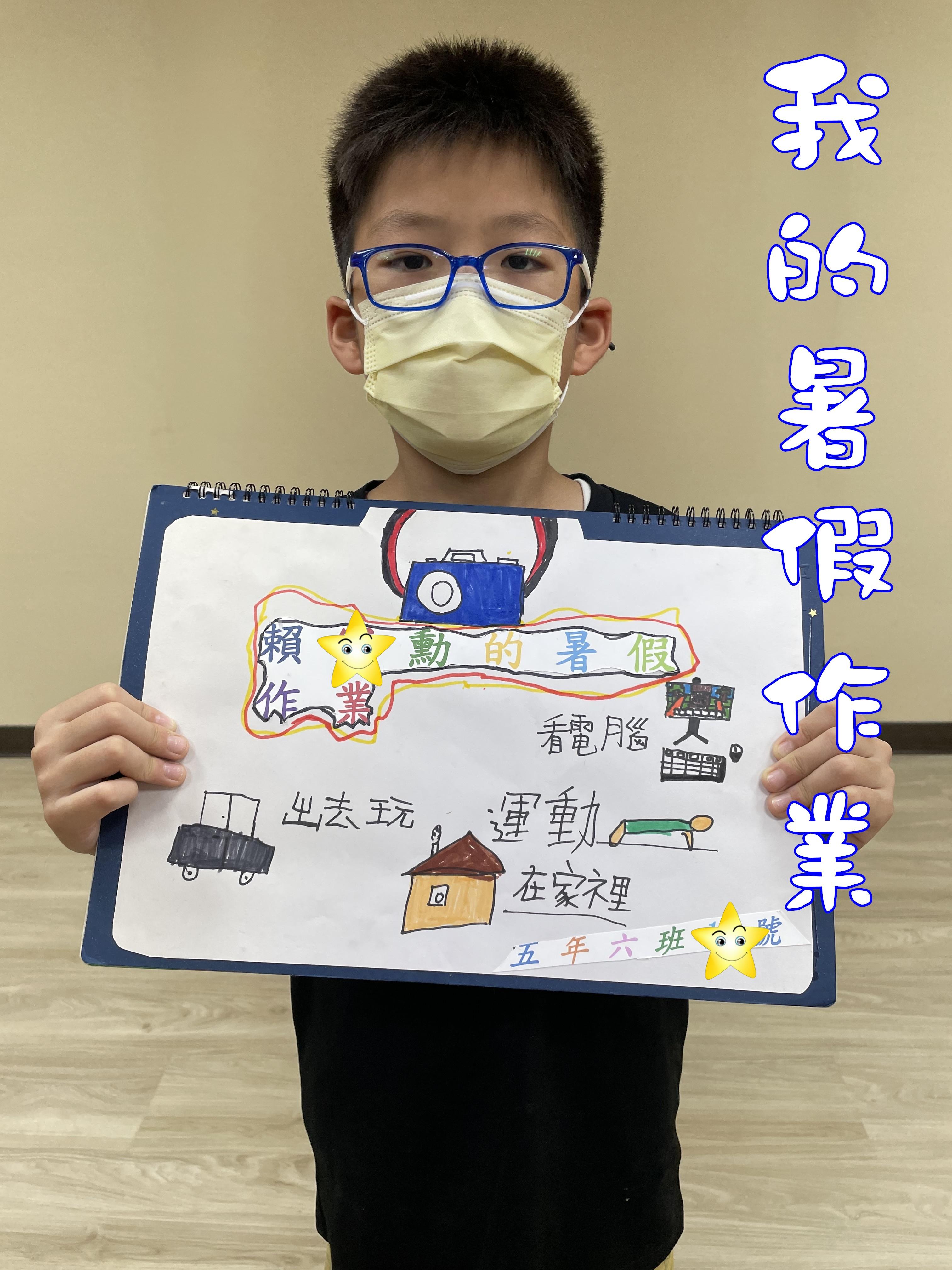 https://elem.nehs.hc.edu.tw/xoops2/uploads/tadgallery/2021_10_01/181_506賴冠勳.jpg
